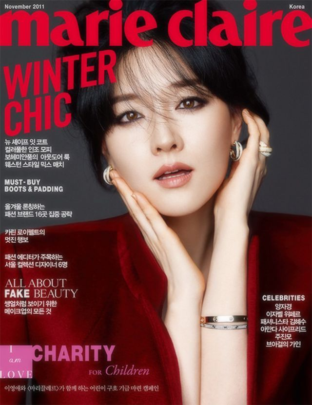 A Sneak Peek At Lee Young Ae For Marie Claire Korea